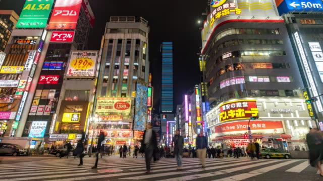 タイムラプス: 歌舞伎町新宿東京で混雑する歩行者と観光客 - 広告看板点の映像素材/bロール