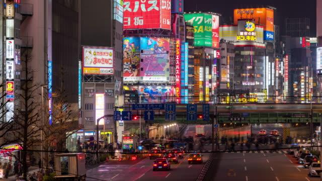 Time-lapse: Pedestrians and tourist crowded at Kabuki-cho Shinjuku Tokyo