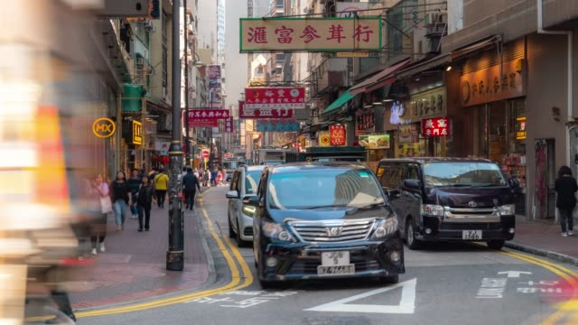 time-lapse: pedestrians and transportation background at western market dried seafood and tonic food streets, sheung wan, hong kong downtown - dried food stock videos & royalty-free footage
