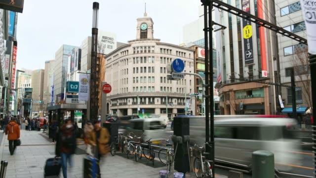 Zeitraffer: Fußgänger in Ginza, Tokio, Japan
