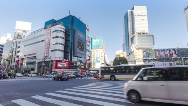 4 K Zeitraffer: Fußgänger überqueren Sie an der Kreuzung Shibuya