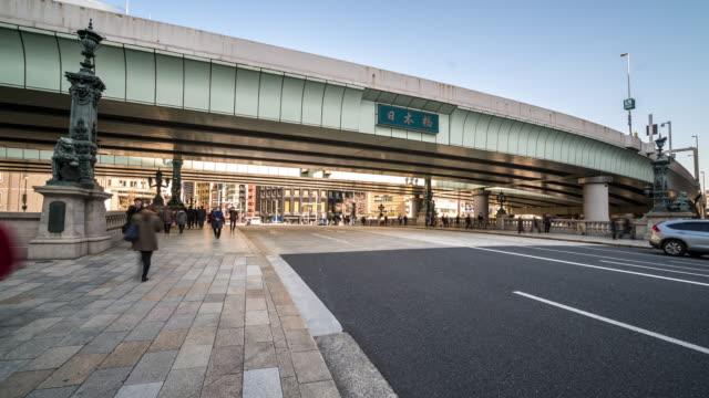 時間速度 : 歩行街での混雑した東京日本橋