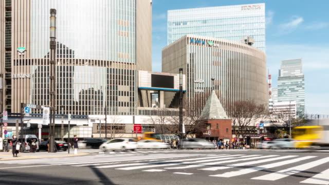 タイムラプス: 銀座クロッシング東京日本での歩行者混雑クロス - ショッピングセンター点の映像素材/bロール