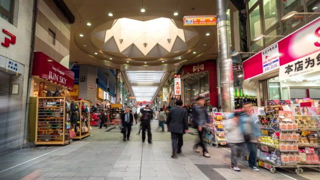 Timelapse Pedestrians Crowded Shopping Osu Kannon Shopping