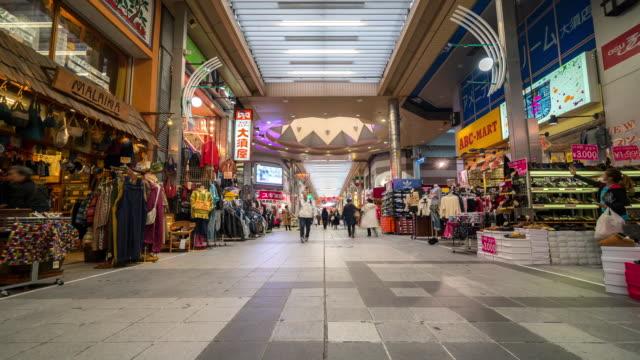 タイムラプス:歩行者混雑ショッピング大須観音ショッピングアーケード名古屋日本 - 神奈川県点の映像素材/bロール