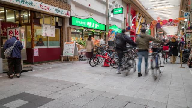 Time-lapse: Pedestrians crowded shopping Osu kannon shopping arcade Nagoya Japan