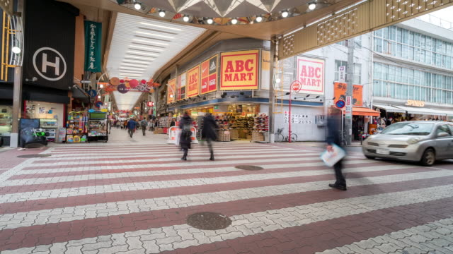 Time-lapse: Pedestrians crowded shopping Osu kannon shopping arcade Nagoya Japan