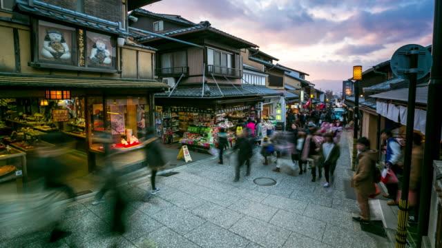 4k time-lapse: pedestrians shopping at kiyomizu temple street market kyoto - temple street market stock videos and b-roll footage