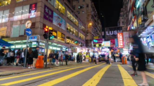 time-lapse: pedestrians tourist at mong kok shopping street nathan road in hong kong at night - mong kok stock videos & royalty-free footage