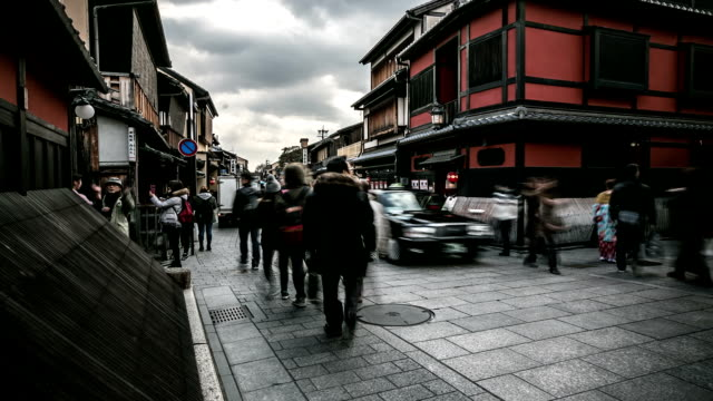 hd time-lapse: pedestrians tourists shopping gion district in kyoto, japan - gion stock videos and b-roll footage