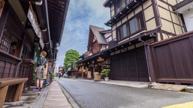 4 k タイムラプス: 旧市街周辺を歩く人々 が日本の歴史的町並みの家 - 材木点の映像素材/bロール
