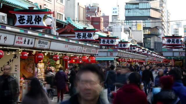 HD timelapse sensoji temple,Tokyo Japan
