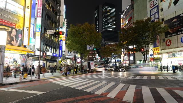 Time lapse: Shibuya a Tokyo Giappone