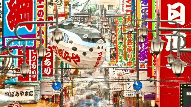 stockvideo's en b-roll-footage met hd time-lapse: shinsekai gebied in regent dag osaka, japan. - hd format