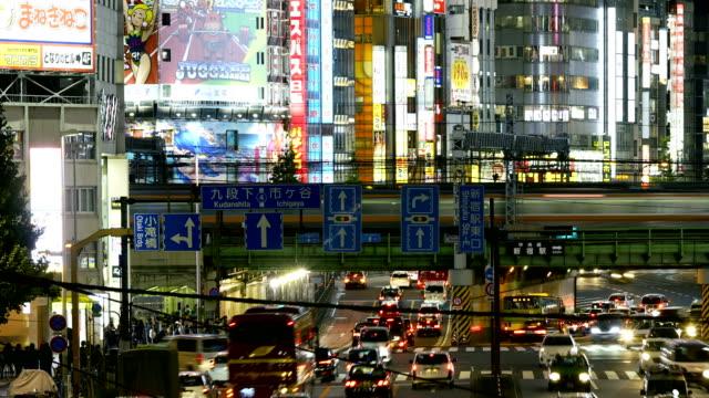 タイムラプス: 東京都新宿区のストリートシーン - ネオンサイン点の映像素材/bロール