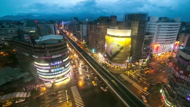 4 K Time-Lapse: El centro de la ciudad de Taipei Taiwan