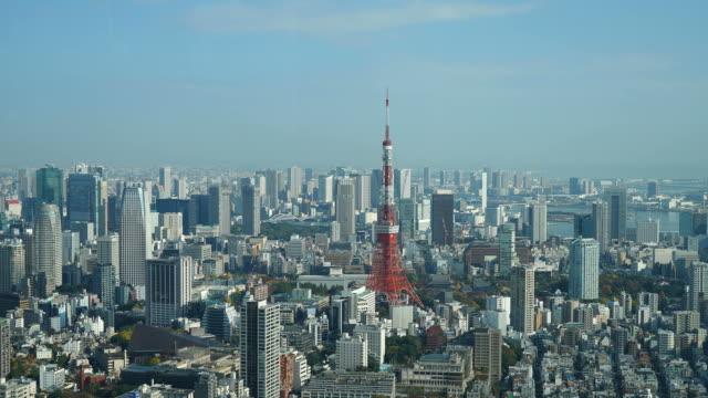 HD タイムラプス東京市に東京タワー