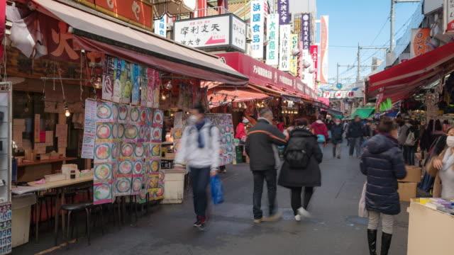 time-lapse tourist crowded at dazaifu old town fukuoka japan - fukuoka prefecture stock videos & royalty-free footage