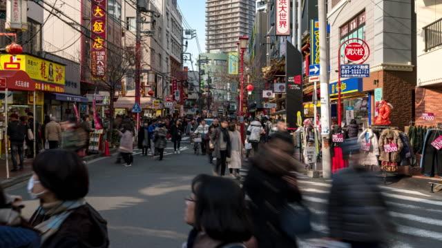 タイムラプス:日本最大の中華街で観光客の歩行者が混雑 - 中華街点の映像素材/bロール