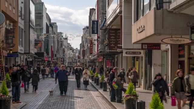 time-lapse: tourist pedestrian crowded shopping at motomachi shopping street in yokohama japan - yokohama stock videos and b-roll footage