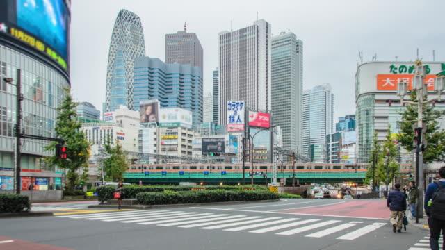 4 K Zeitraffer: Verkehr im Bezirk Shinjuku in Tokio, Japan