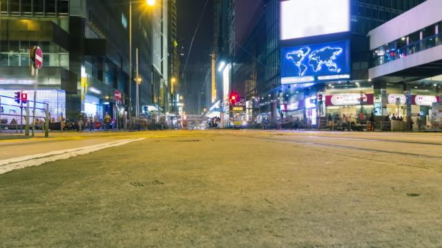 4 K Zeitraffer: Verkehr in Hong kong.zoomin Stile.