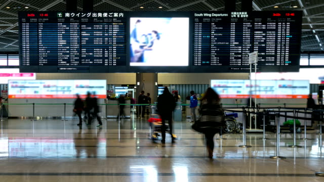 HD time-lapse: Traveler at Airport Departure Terminal Narita Japan