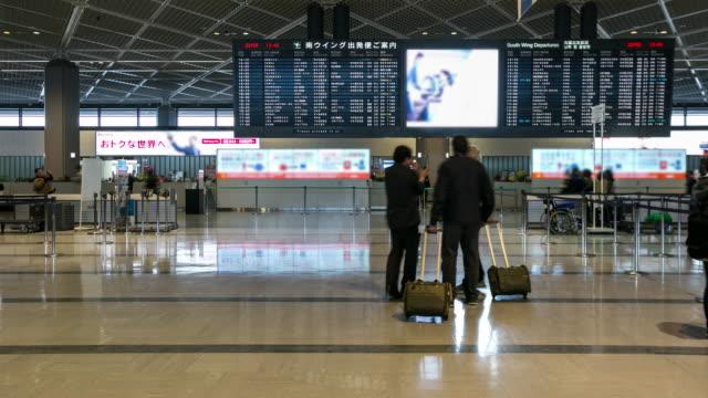 time-lapse: Traveler at Airport Departure Terminal Narita Japan