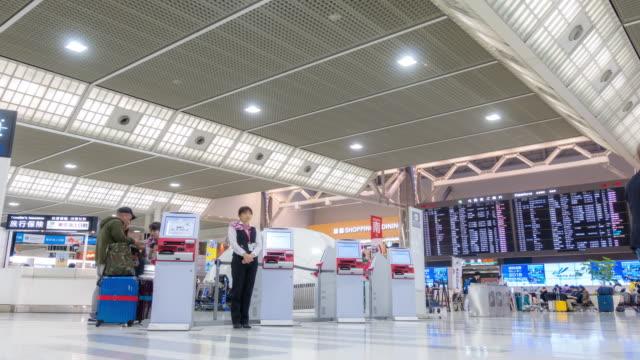 Time-lapse: Traveler crowd at Airport Departure Terminal Narita Japan