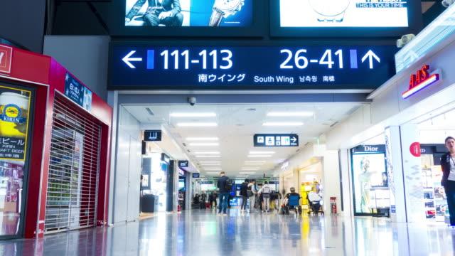 4K time-lapse: Traveler crowd at Kansai Airport Departure Terminal Japan