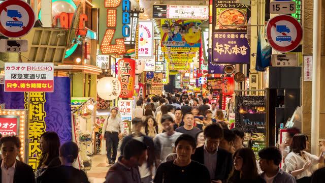 stockvideo's en b-roll-footage met timelapse mening van het vermaakdistrict umeda in centrale stad osaka, japan - japanse gerechten