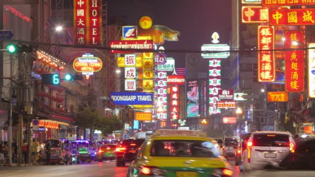 vídeos de stock, filmes e b-roll de lapso de tempo:chinatown em noite movimentada yaowarat road, bangkok tailândia - vida noturna