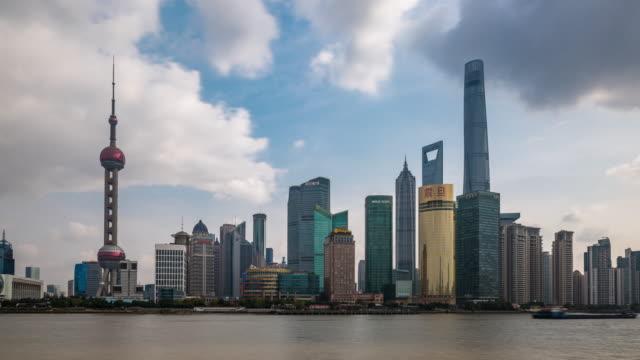 4K Time-lapse:Shanghai skyline in the morning