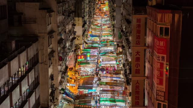 timelpase night street view tradition market in  temple street  area  hong kong city - temple street market stock videos and b-roll footage