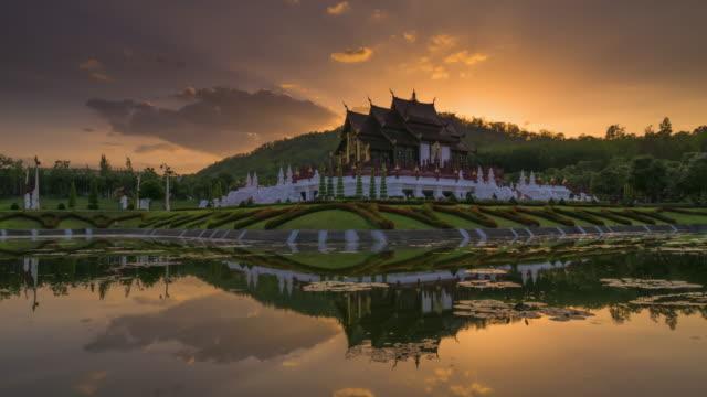 Timlapse of Royal Pavilion (Ho Kham Luang) In Royal Park Ratchaphruek