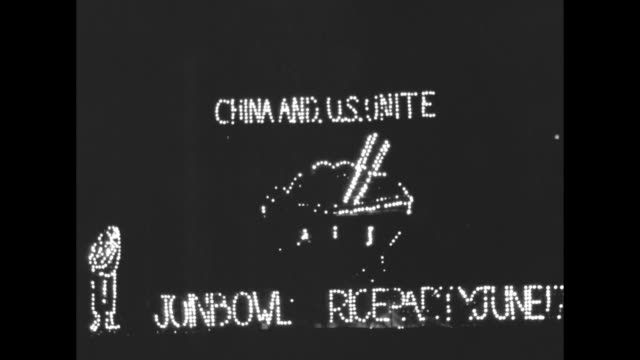 crusade chinese fireworks start relief drive / fireworks at night spelling out china and us unite above bowl of rice below it fireworks spell out... - chiang kai shek stock videos and b-roll footage
