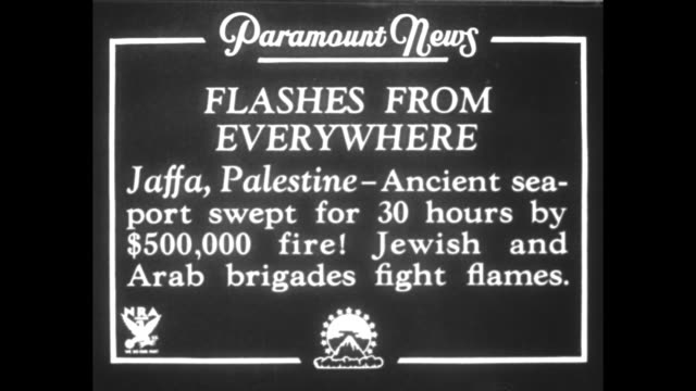 flashes from everywhere jaffa palestine ancient seaport swept for 30 hours by $500000 fire jewish and arab brigades fight flames / washington dc anne... - jaffa stock-videos und b-roll-filmmaterial