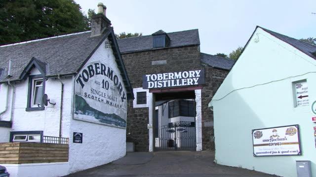LA Tobermory Distillery entrance / Tobermory, Scotland, United Kingdom