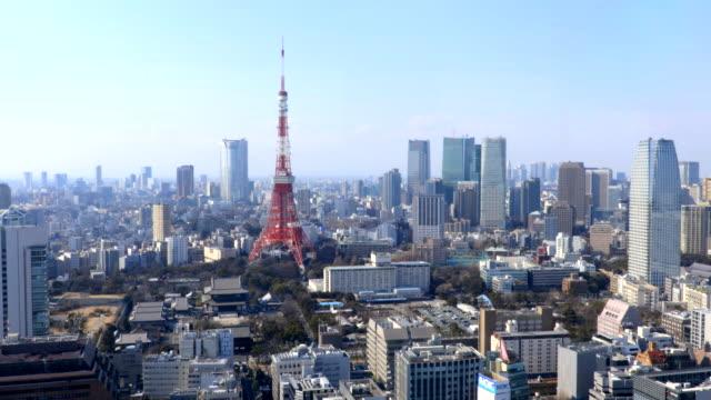 tokyo aerial - day点の映像素材/bロール