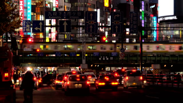 Tokyo in de schemering