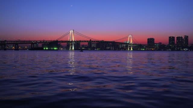 Baie de Tokyo au crépuscule, Tokyo, Japon