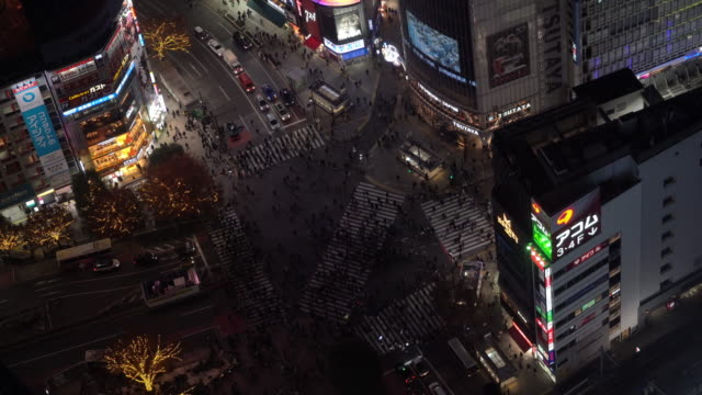 tokyo business center from top view at night - tokyo japan stock videos & royalty-free footage