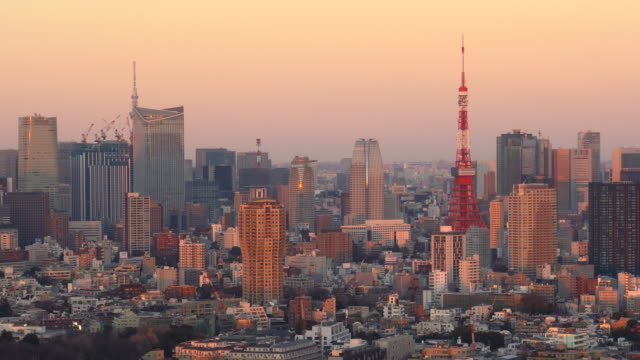 Tokyo Cityscape at sunset