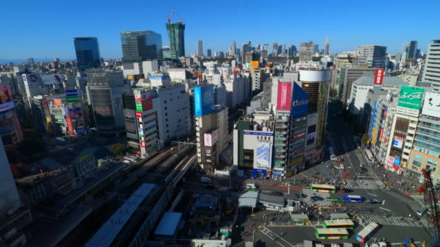 tokyo cityscape from shibuya - communications tower stock videos & royalty-free footage