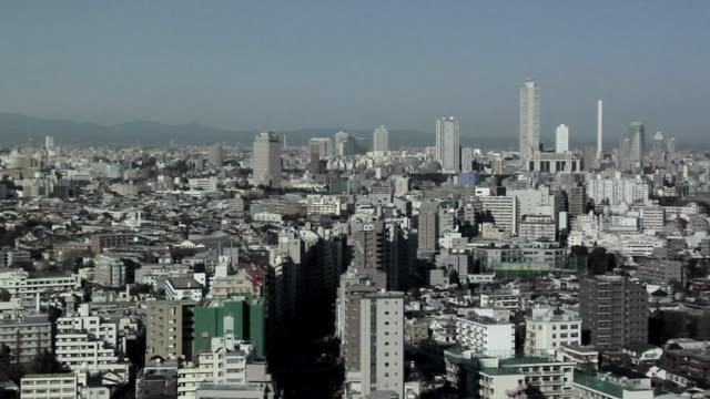 WS HA Tokyo cityscape / Japan