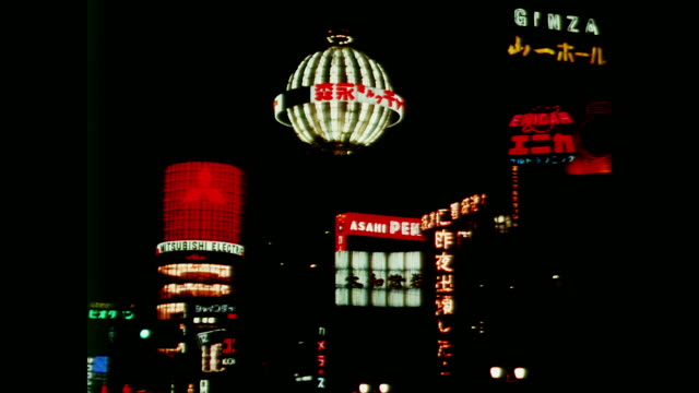 stockvideo's en b-roll-footage met 1964 tokyo ginza commercial district at night - 1964