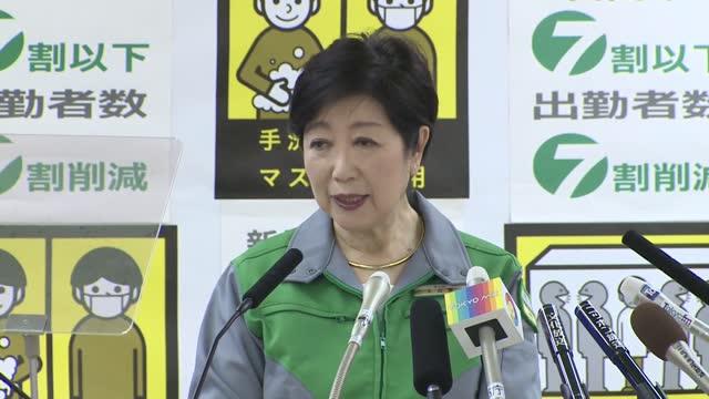 vídeos de stock, filmes e b-roll de tokyo gov. yuriko koike meets the press at the metropolitan government headquarters on march 19, 2021. - estado de emergência