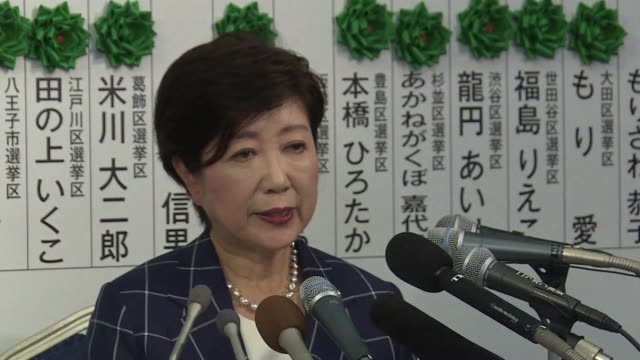 Tokyo governor Yuriko Koike marks a big victory in the assembly election against the party of Prime Minister Shinzo Abe whose popularity has slumped...