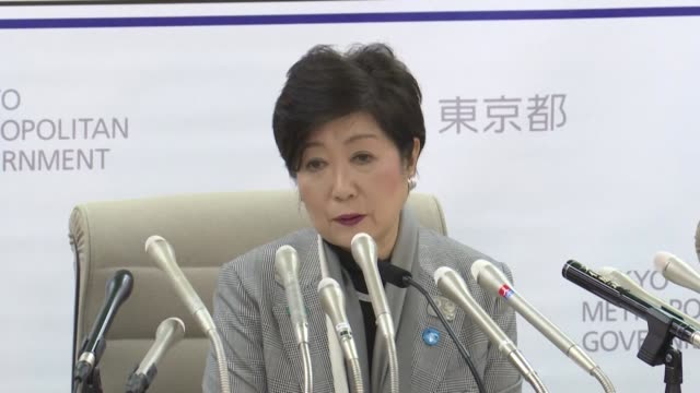 """tokyo governor yuriko koike says she """"agrees"""" with prime minister shinzo abe's comments that postponing the 2020 olympic games may become... - 2020 stock videos & royalty-free footage"""