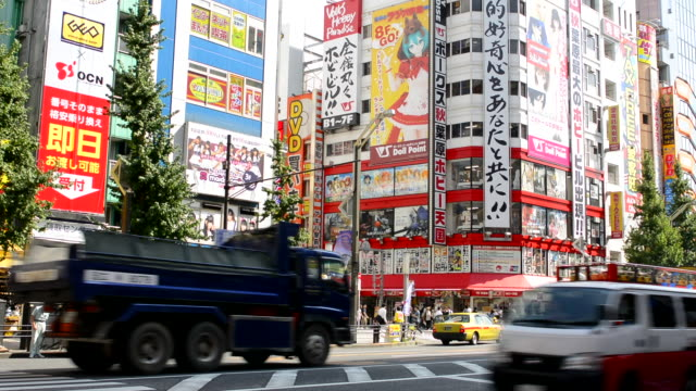 tokyo japan modern high tech area called akihabara area to sell computer items and cartoon type games called electric town video games anime manga popular icons - japanese script stock videos & royalty-free footage